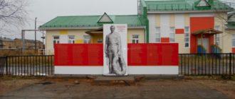 В Шошке обновили памятник