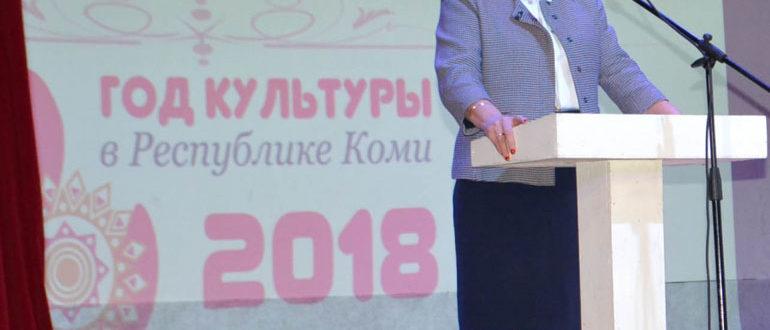 14 марта в преддверии профессионального праздника в районном ДК в торжественной обстановке подвели итоги работы в 2017 году работники культуры района