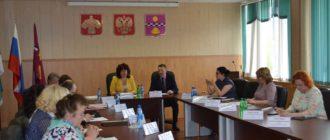 Сессия в Княжпогостском районе