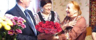 Лилия Ивановна Шавина принимала поздравления