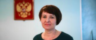 начальник территориального отдела загса Министерства юстиции Республики Коми Светлана КАРНАЦКАЯ
