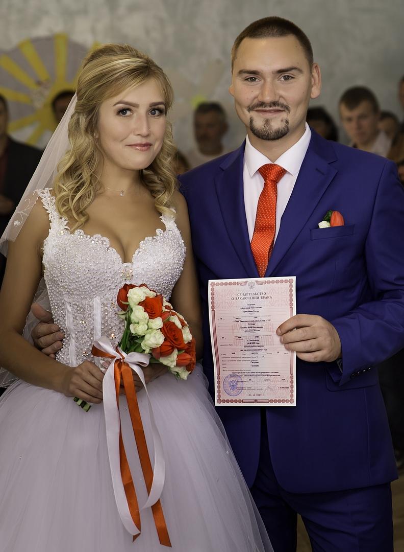 Александр и Полина в г. Емва