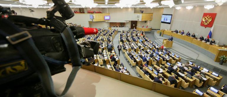 Госдума ввела штрафы до 200 тыс. рублей за увольнение лиц предпенсионного возраста
