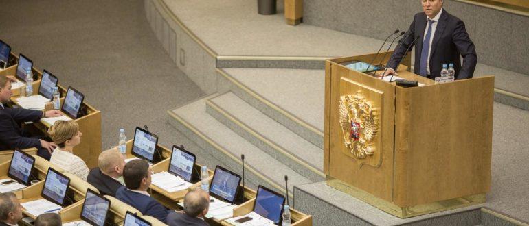 В Госдуме активно готовятся ко второму чтению законопроекта об изменениях в пенсионной системе