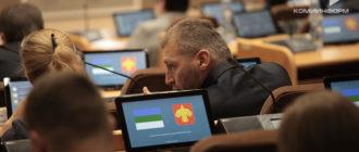 Депутаты сохранили меры поддержки для ветеранов труда с нынешнего возраста выхода на пенсию