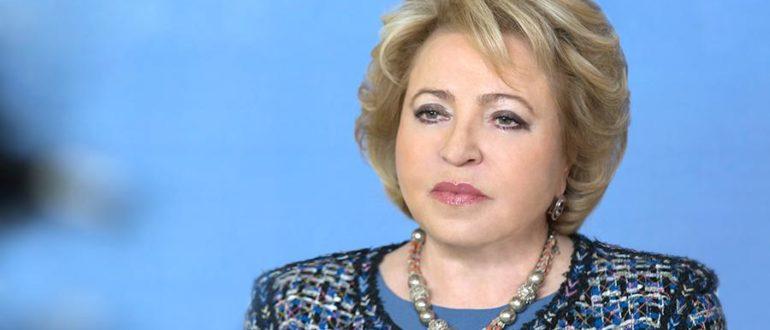 """Матвиенко решила стать наставником в конкурсе """"Лидеры России"""""""