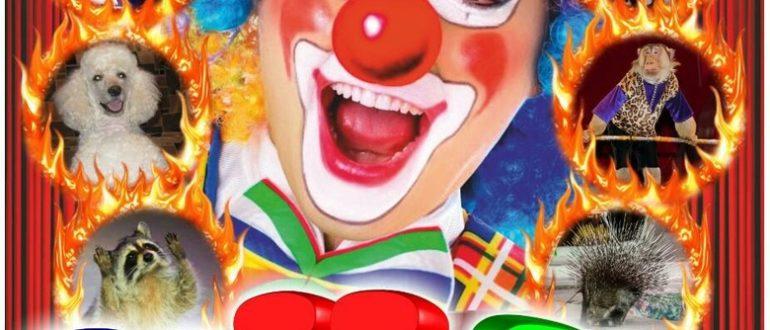 "цирк ""МЕЛАНЖ"""