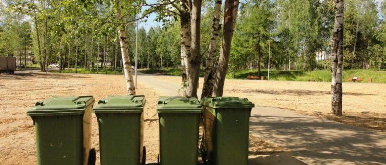 Дискуссия о «мусорной» реформе