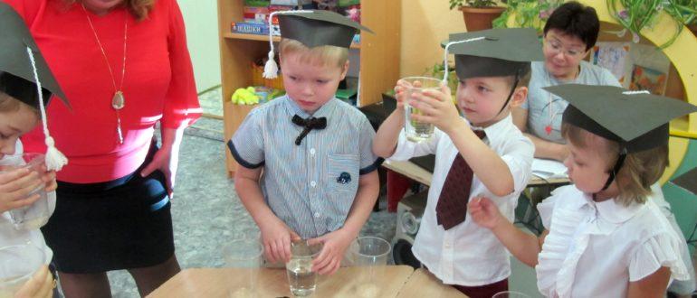 Детский сад - островок счастья