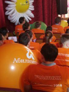 Участники «Абилимпикс» в Коми осваивают новые компетенции