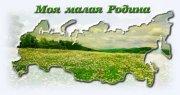 moya-malaya-rodina_sm