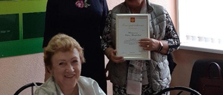 Союз женщин Республики Коми