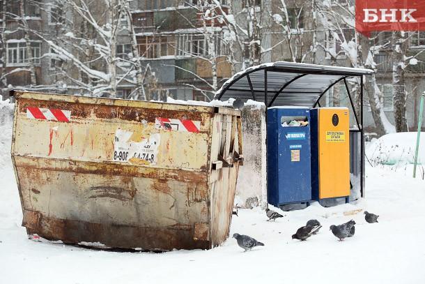«Коми энергосбытовая компания» выставит квитанции за вывоз мусора