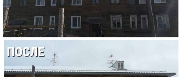 В Емве отремонтировали крышу в доме, которому скоро исполнится полвека