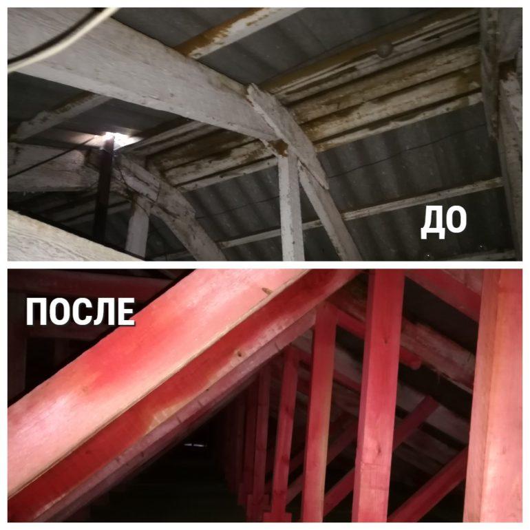 В Емве отремонтировали крышу в доме, которому скоро исполнится полвека3