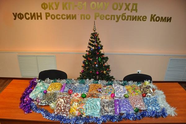 2. Сладкие подарки для 16-ти несовершеннолетних детей из 5-х семей, нуждающихся в поддержке собраны работниками КП-51