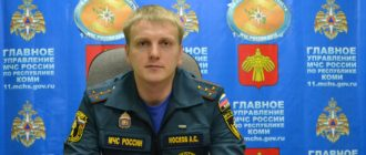 начальник ОНД и ПР Княжпогостского района Александр НОСКОВ
