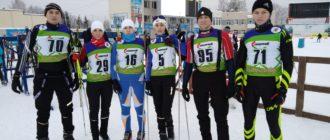 Команда Княжпогостского района - сильнейшая на региональном этапе ГТО