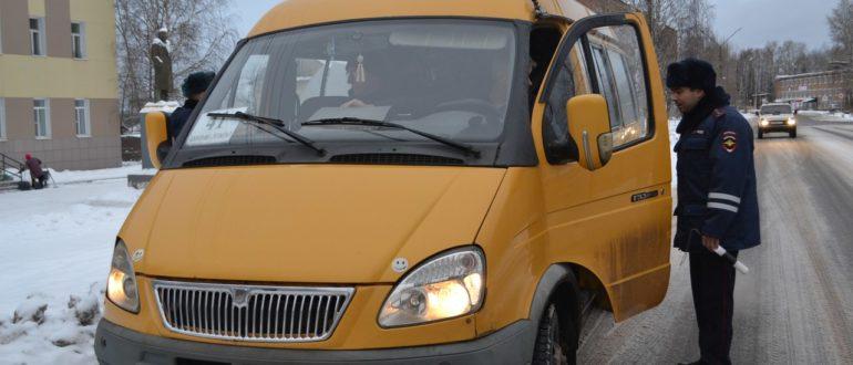 На территории Княжпогостского района 18 января 2019 года сотрудники Госавтоинспекции организованными группами нарядов дорожно-патрульной службы организуют массовую проверку автобусов
