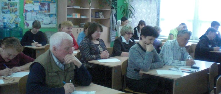 В Емве прошел диктант на коми языке