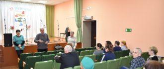 В воскресенье, 24 февраля, в Центре национальных куль- тур прошло первое собрание по обсуждению народных про- ектов, планируемых к реализации в 2020 году на территории МР «Княжпогостский».