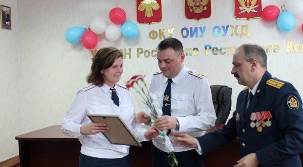 1. Сотрудникам объединения были вручены ведомственные награды ФСИН России