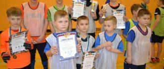 27 ФЕВРАЛЯ в спортивном зале МАУ «ФСК» прошли район- ные соревнования по мини-футболу