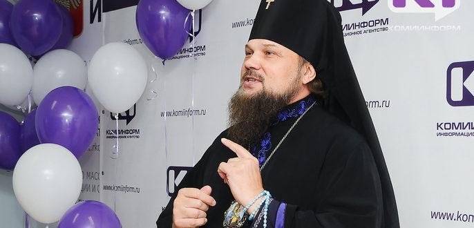 """Архиепископ Питирим: """"Наставничество поможет развиваться духовно"""""""