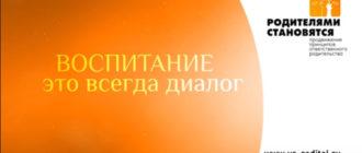 вк.диалог-1