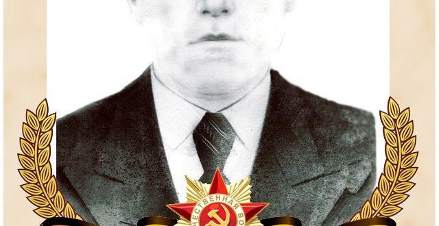 Подоров Алексей Васильевич