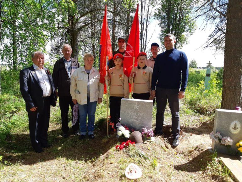 В канун Дня памяти и скорби, 21 июня, у воинской могилы нашего земляка Алексея Сокерина в д. Кони прошла военно-патриотическая акция «Горсть земли».