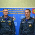 начальник отделения Александр Носков, старший дознаватель Николай Григорьев