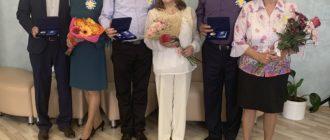 В территориальном отделе загса Княжпогостского района 8 июля прошло праздничное мероприятие, посвященное Дню семьи, любви и верности.