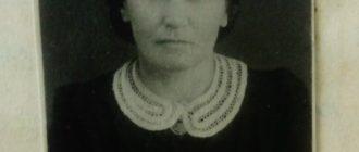 Анна Вахнина