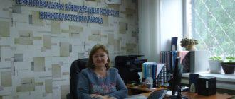 Наталья Декабристовна