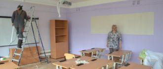 ремонт в школе в г. Емве
