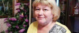 Людмила Ивановна Граб