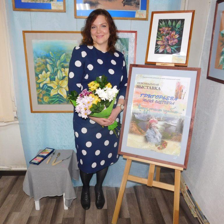 торжественное закрытие персональной выставки картин художницы, преподавателя Детской школы искусств Юлии Григорьевой «Между речными изгибами»