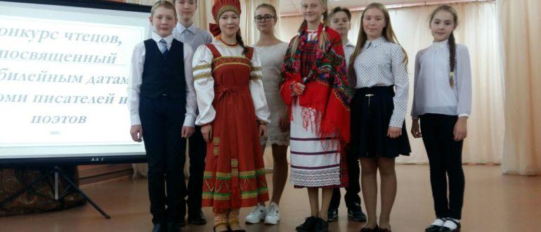 25 СЕНТЯБРЯ на базе МАУДО «ДДТ» Княжпогостского района был проведен муниципальный этап республиканского конкурса чтецов