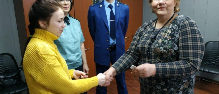 ПРОКУРАТУРА Княжпо-гостского района добилась исполнения решения суда по исковому заявлению прокурора района, направленному в интересах Екатерины Лапиной,