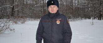 Дмитрий Бондар, участковый, г. Емва