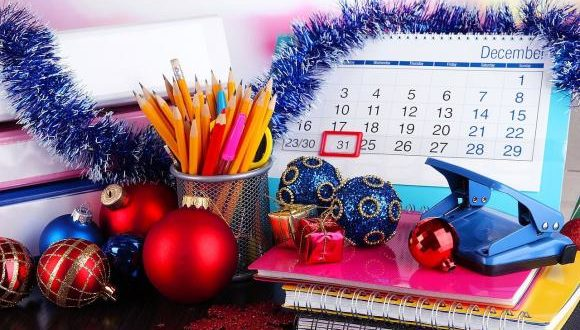 Новый год выходной день