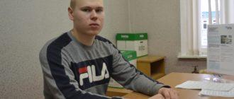 Александр Пудов