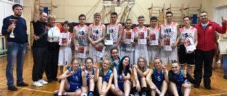 21-22 ДЕКАБРЯ прошли игры дивизионального этапа зоны «Сыктывкар» школьной баскетбольной лиги «КЭС-Баскет».