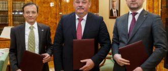 Правительство Коми, АО «Монди СЛПК» и ООО «Лузалес» подписали соглашение о сотрудничестве