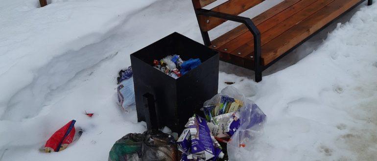мусорки