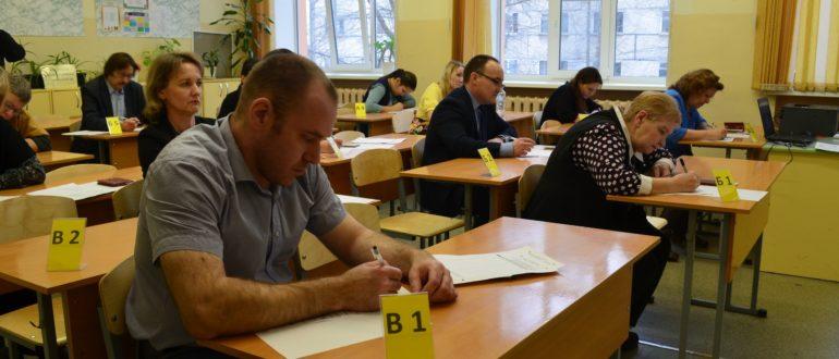 В Коми родители выпускников написали ЕГЭ по истории