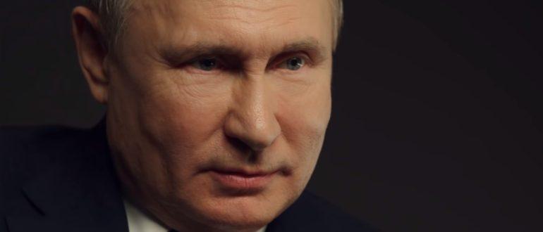 Путин поддержал идею внести в Конституцию норму об уважении к труду