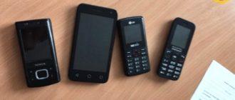 Житель Емвы не смог передать телефоны в колонию со второй попытки