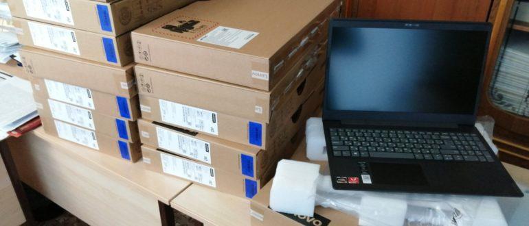 В СОШ №1 поступили новые ноутбуки.